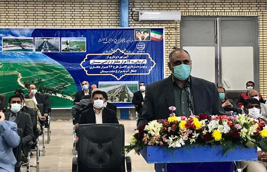 فاز دوم طرح آبرسانی دشت سیستان در سطح ۱۴ هزار هکتار افتتاح شد