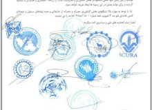 بیانیه مدیران عامل اتحادیههای ملی و سراسری تعاونیهای روستایی و کشاورزی ایران
