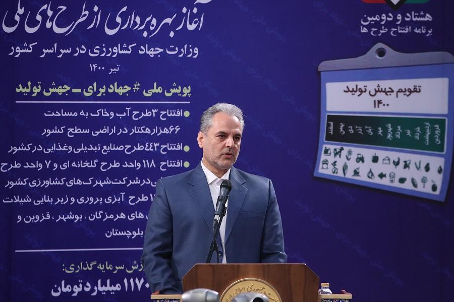 اجرای ۶۱۸ هزار هکتار عملیات زیربنایی آب و خاک در دولت تدبیر و امید