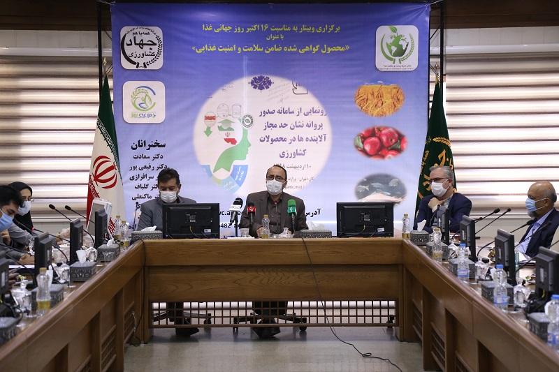 لزوم مدیریت امنیت غذایی و کشاورزی پایدار برای تأمین نیاز کشور
