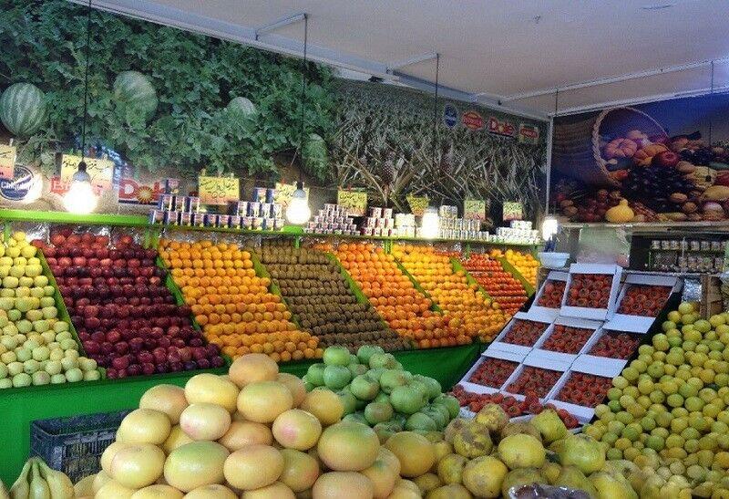 واردات انواع میوه بصورت موقت آزاد شد