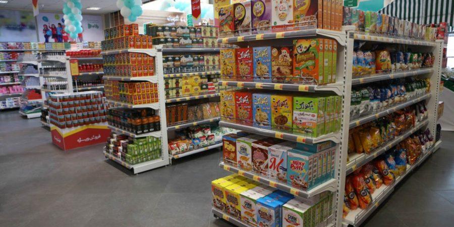 کاهش ۳۵ درصدی تقاضای مواد غذایی