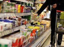 وضعیت قیمت برنج، گوشت و شکر در خرداد