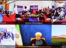 ۵۸۵ طرح وزارت جهاد کشاورزی با فرمان رئیس جمهور در سراسر کشور افتتاح شد