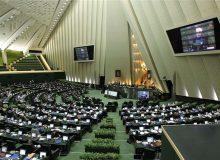 تصویب تشکیل سازمان سرمایهگذاری و تجارت کشاورزی ایران در مجلس شورای اسلامی