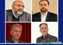 نگاهی به گزینههای احتمالی مدیرعاملی شرکت بازرگانی دولتی ایران